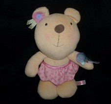 FISHER PRICE 2009 TEDDY BEAR R6794 CLUTCH CHIME RATTLE STUFFED ANIMAL PL... - $13.33