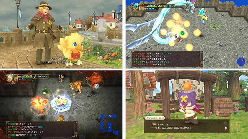 Chocobo mysterious dungeon Everybody! Nintendo Switch game Japan