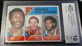 1975 Topps Basketball Kareem Abdul-Jabbar, Barry, McAdoo #1 BCCG Graded 10 Mint - $95.65
