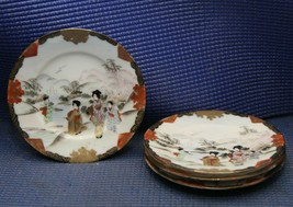 """Lot of 4 Japanese Saucer Plates 4.75"""" Hand Painted - See Pictures - $19.55"""