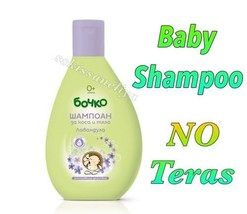Bochko Baby Shampoo for Hair and Body with Lavender no Tears  200 ml - $10.39