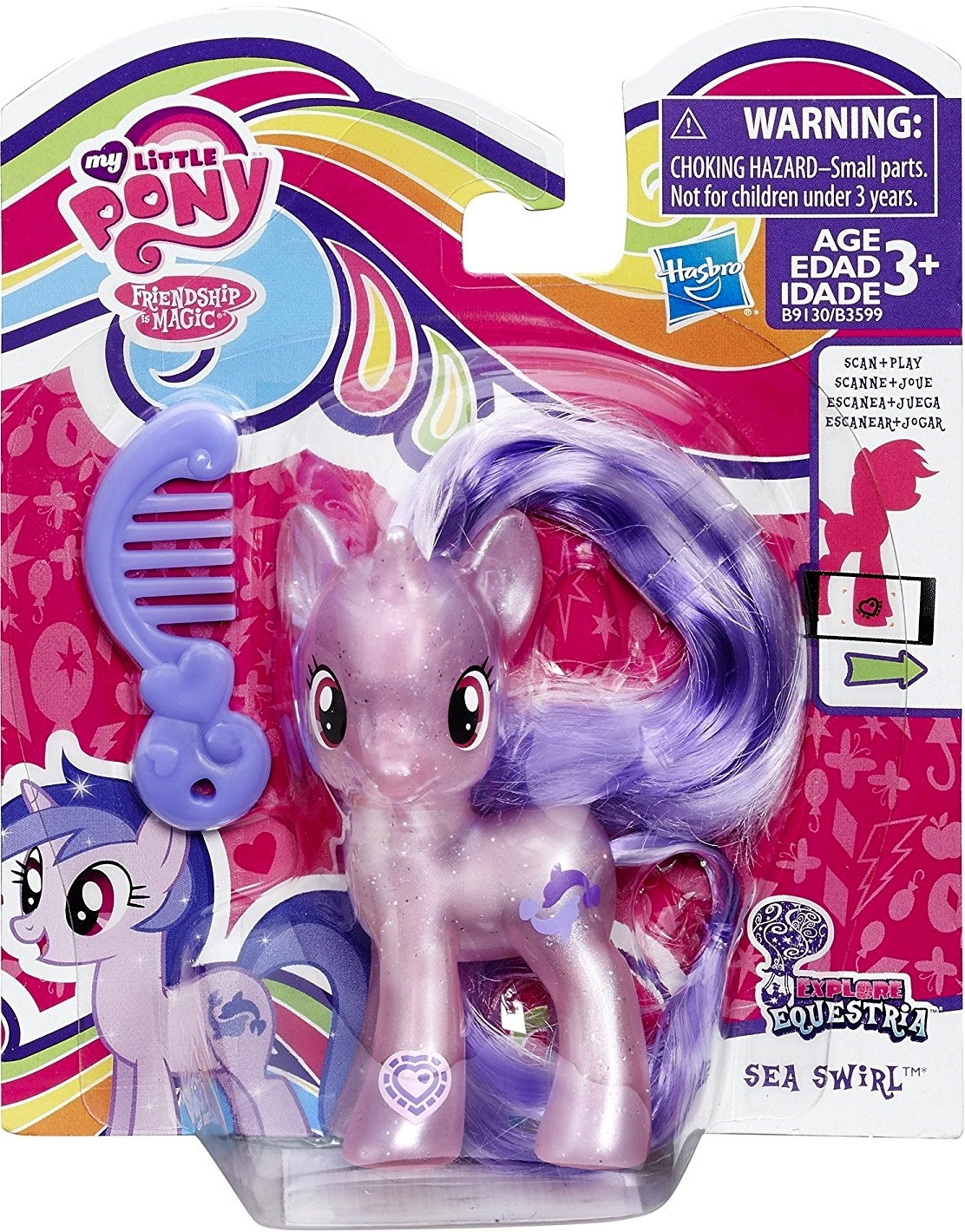 My Little Pony Pearlized translucent Sea Swirl for sale  USA