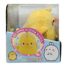 Talking and Moving Molang Piu Piu Stuffed Plush Rabbit Korean Toy Doll Molang image 2