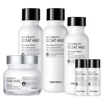 TONY MOLY Naturals Goat Milk Premium Moisturizing Skin Care Set - $92.36