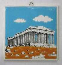 Parthenon Ceramic Tile Art Handmade by Niarchos Hellas Greece Glazed Tex... - $12.34
