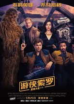 "Solo: A Star Wars Story Movie Poster Chinese Film Art Print 13x20"" 24x36"" 27x40"" - $10.87+"