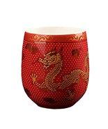 Kylin Express 2 PCS Chinese & Japanese Ceramic Tea Cups Kung Fu Teacup B... - $25.59