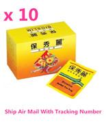 Bioslim Tea Bio Slim Mild Laxative Herbal Tea Bags ( 30 Bags / Box) x 10 Boxes  - $99.00