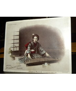 Vintage Ad Card McLaughlins XXX Coffee Japanes... - $20.00