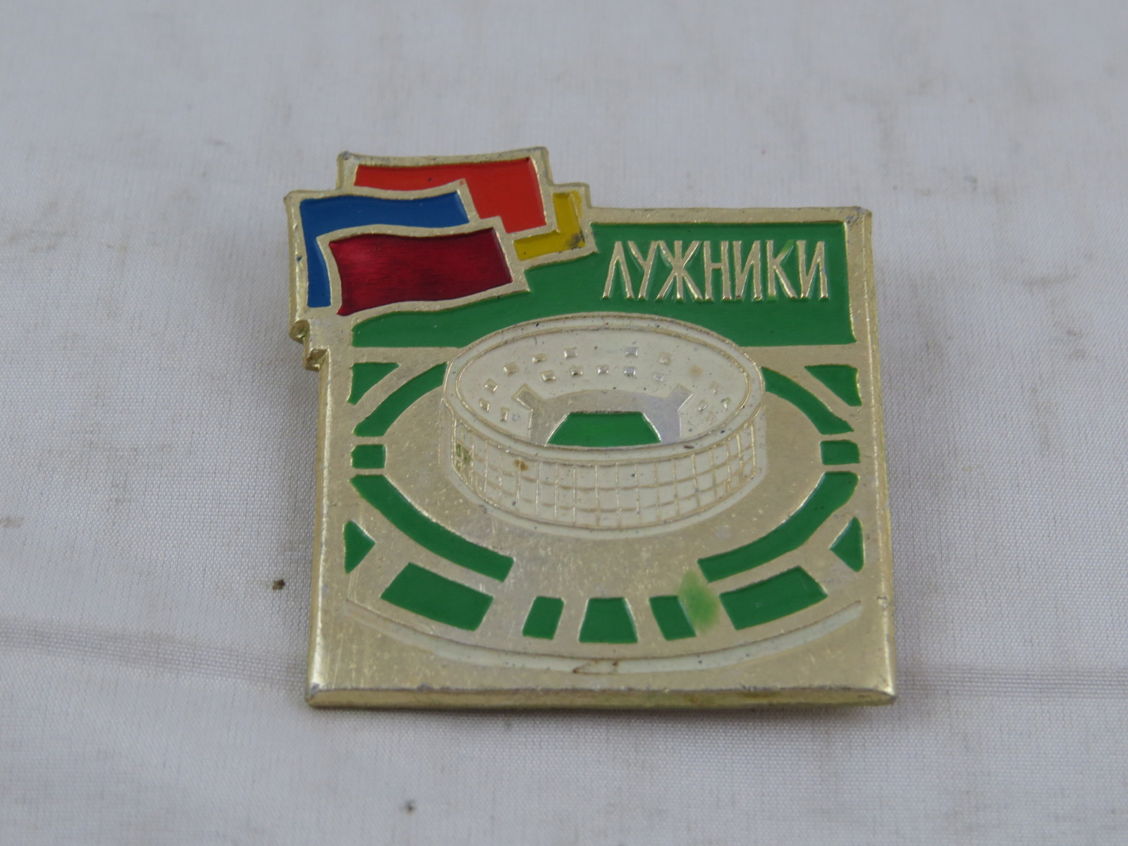Primary image for 1980 Summer Games Olympic Pin - Luzhniki Stadium - Stamped Pin