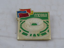 1980 Summer Games Olympic Pin - Luzhniki Stadium - Stamped Pin  - $19.00