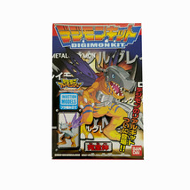 Bandai 1999 Digimon Adventure Digimon Model Kit MetalGreymon Rare Action... - $79.20