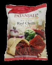 Patanjali Red Chilli Powder - 200gm - $28.79