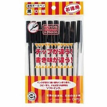 OHTO-stationery-Ballpoint pen 500P10 port - $14.30