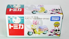 Tomica disney motors happy valentine day 2016 minnie mouse motorcycle scooter   8 thumb200