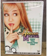 NEW!  Hannah Montana Living the Rock Star Life! (DVD, 2006) Disney Chann... - $4.45