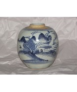 Qing Ming Unusual Shape Antique Chinese Blue White Stoneware Ginger Jar - $371.24