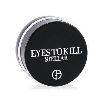 Giorgio Armani Eyes To Kill Stellar Bouncy High Pigment Eye Color # 1 Midnight   - $57.00