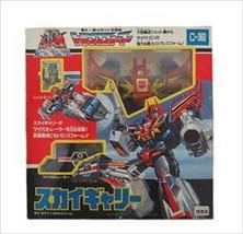 Takara Transformers Ciel Garry C-360 Robot Figurine Poupée Neuf Unopend ... - $1,180.79