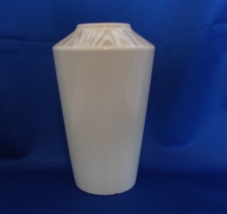 West German Scheurich  Modern White Vase  - $24.99