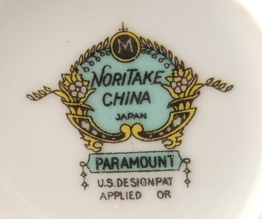 Noritake Paramount Orphan 2-Handled Soup Cup Indian Tree Decor