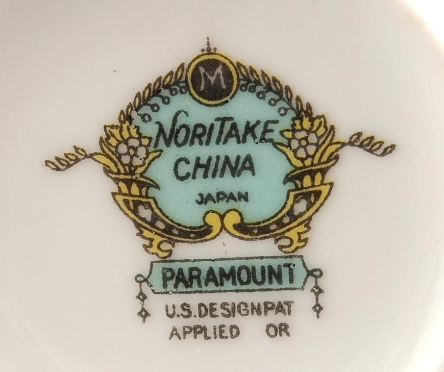 Noritake Paramount Sugar Bowl No Lid Indian Tree Decor
