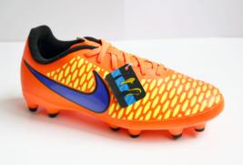 Nike Jr Magista Onda FG - Total Orange/Persian Violet/Laser Orange/Hyper - £29.08 GBP
