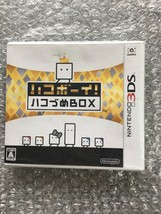 Amilbo box boy 3ds Cero Nintendo  Japan Box Dents Tears - $166.32