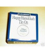LONGABERGER POTTERY HAPPY HANUKKAH BASKET POTTERY TIE ON NEW IN BOX - $9.60