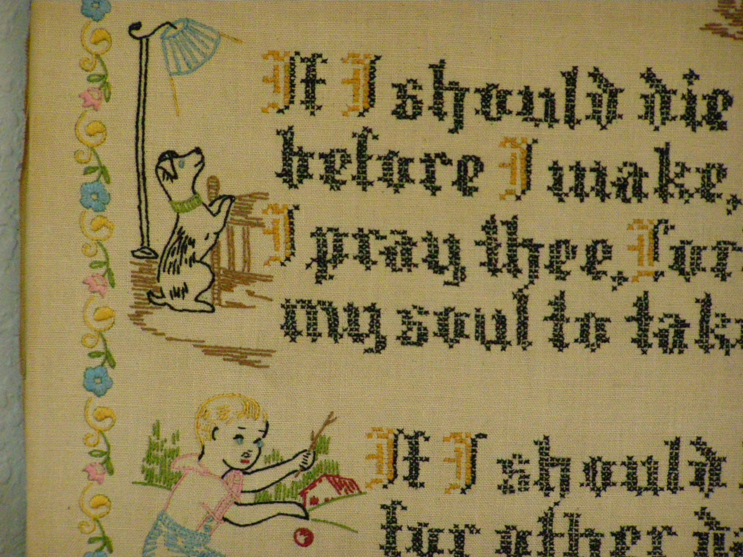 "Classic 1950's Folk Art Needlepoint ""Lay Me Down Prayer""  Little Boy Girl ~ Dog"