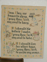 "Classic 1950's Folk Art Needlepoint ""Lay Me Down Prayer""  Little Boy Gir... - $82.40"