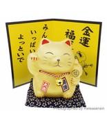 Feng Shui Gold Ceramic Lucky Cat Maneki Neko Figurine Piggy Bank Made in Japan - $29.69