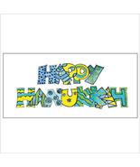 Happy Hanukkah Tri-Fold Money Holder - $7.25