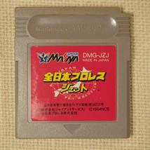 Zen-Nippon Pro Wrestling Jet (Nintendo Game Boy GB, 1994) Japan Import - $5.30
