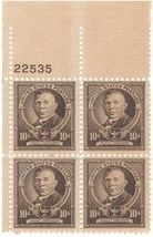1940 Booker T Washington Plate Block of 4 US Postage Stamps Catalog 873 MNH