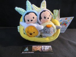 Disney Store Authentic 2016 Easter collection Tsum Tsum Plush basket se... - $55.47