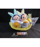 Disney Store Authentic 2016 Easter collection Tsum Tsum Plush basket se... - $55.47