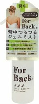 Pelican Medicated Anti Acne  Gel Mist For 100ml Free ship - $15.83