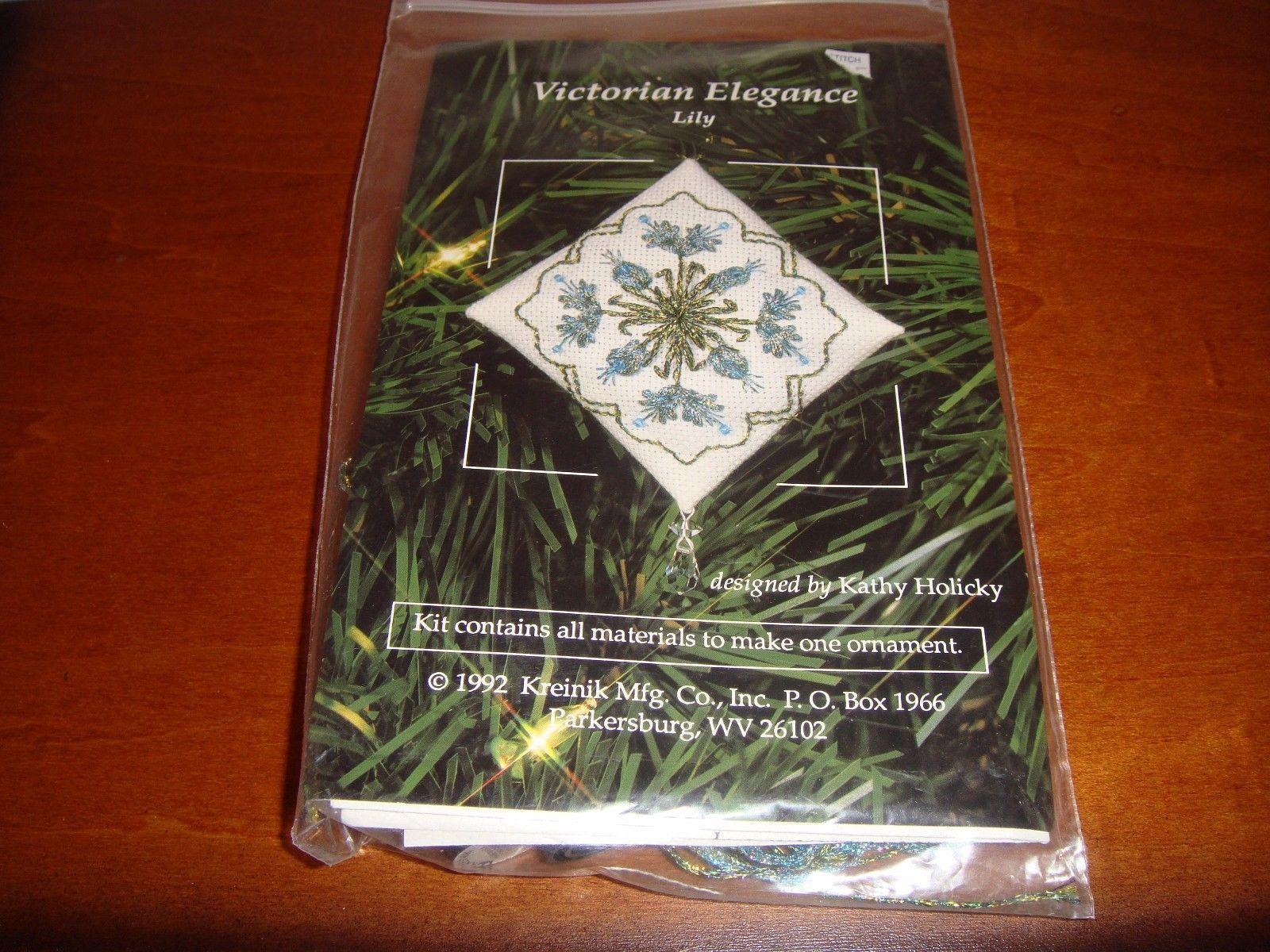 Kreinik Ornament Victorian Elegance Lily Cross Stitch Kit