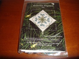 Kreinik Ornament Victorian Elegance Lily Cross Stitch Kit - $15.49