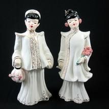 Lefton Pair of Asian Figurines Vintage 1950s Mid Century Cream Porcelain - $59.99