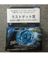 BEYBLADE BURST Minnano Kuji Last Get Limited Drain Fafnir 8 Special Colo... - $169.98