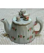 Vintage NEW Andrea by Sadek China Teapot - $11.25