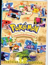 Pokeman Adventures On The Orange Islands (DVD) - $6.50