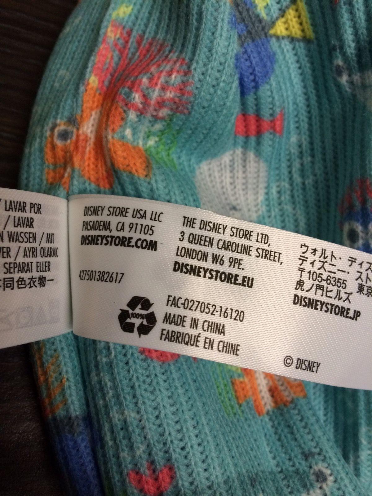 Disney Store Finding Dory Reversible Kids Hat PIXAR Unisex sz M L 7 - 10 image 8