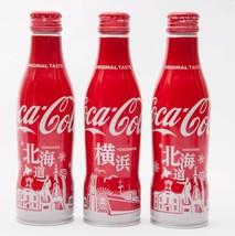 Yokohama & 2 Hokkaido Coca Cola Aluminum Full bottle 3 250ml Japan Limited - $38.61