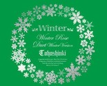 DONG BANG SHIN KI TVXQ-WINTER WINTER ROSE DUET WINTER VER.-JAPAN CD B63