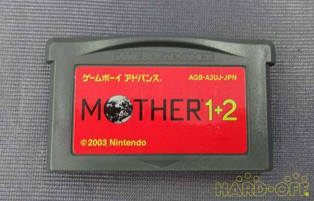 Nintendo Mother1 2 Game Boy Advance Software image 2