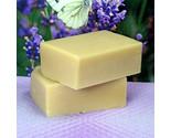 Goat milk lavender  thumb155 crop
