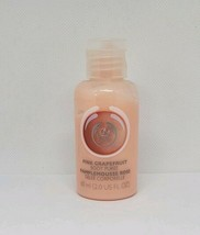 The Body Shop Pink Grapefruit Body Puree 2 oz Travel Size Gently Used - $9.95